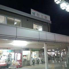 Photo taken at 知立駅 (Chiryu Sta.) by miyalavie on 9/27/2013