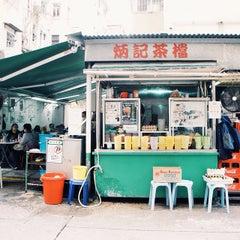 Photo taken at Bing Kee 炳記茶檔 by YM C. on 1/24/2015