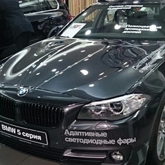 Photo taken at BMW ЕВРОСИБ СЕРВИС by Вадим (Даниэль) on 10/19/2013