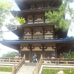 Photo taken at Japan Pavilion by Viridiana S. on 5/18/2013
