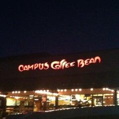 Photo taken at Campus Coffee Bean by ✨💗Kristie M. on 10/23/2012