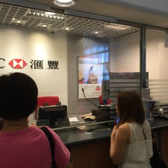Photo taken at HSBC 匯豐 by Robert L. on 7/29/2015