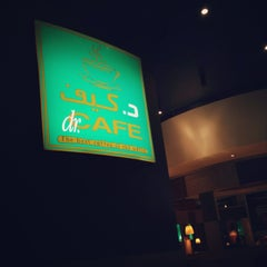 Photo taken at dr.CAFE COFFEE | د. كيف by Abdulrahman A. on 9/11/2013