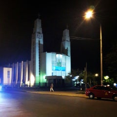 Photo taken at San Isidro de El General by Jason B. on 10/12/2014