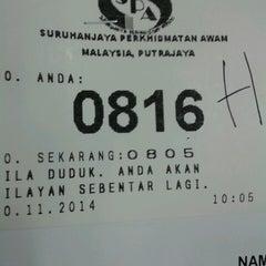 Photo taken at Suruhanjaya Perkhidmatan Awam Block C7 by Nurrul A. on 11/20/2014