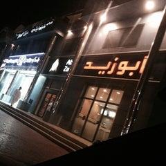 Photo taken at Abu Zaid Restaurant | مطعم أبو زيد by Nussa M. O. on 5/27/2014
