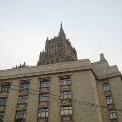 Photo taken at Высшие курсы иностранных языков МИД РФ by Olga K. on 7/7/2013