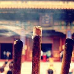 Photo taken at 雍和宫 Yonghegong Lama Temple by Herbert Y. on 6/1/2012