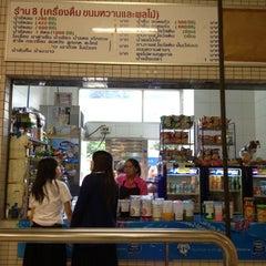 Photo taken at โรงอาหารอาคารมหิตลาธิเบศร (Mahit. Bldg. Canteen) by Cholthicha P. on 12/27/2011