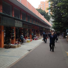 Photo taken at Seoul Street (shoes Market) by KuKeaW R. on 2/11/2012