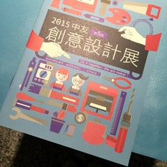 Photo taken at 中友百貨公司 Chung Yo Department Store by Liz W. on 7/5/2015