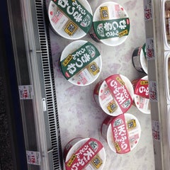 Photo taken at エースワン サンポート高松店 by Yusuke S. on 10/15/2014