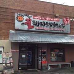 Photo taken at Honey Pig Gooldaegee Korean Grill by Milton H. on 8/18/2013