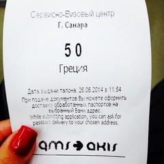 Photo taken at Объединённый Визовый Центр by Varvara L. on 6/26/2014
