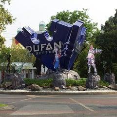 Photo taken at Dunia Fantasi (DUFAN) by Mimie M. on 9/24/2012
