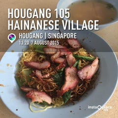 Photo taken at Hougang 105 Hainanese Village Centre (Lorong Ah Soo Food Centre) by Carol C. on 8/7/2015