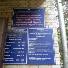 Срочное оформление загранпаспорта в Москве сделать