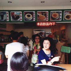 Photo taken at 郭家 慶中街綠豆湯(總店) by 組長 許. on 7/19/2014