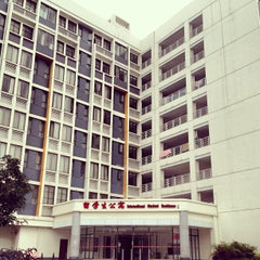 Photo taken at Guangxi University 广西大学 by Witchaphun P. on 2/20/2013