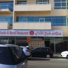 Photo taken at Shaikh Al Mandi شيخ المندي by Widhi S. on 12/1/2013