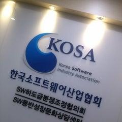 Photo taken at 한국소프트웨어산업협회 (Korea Software Industry Association) by Kyutae T. on 2/21/2014