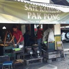 Photo taken at Sate Klathak Pak Pong Asli by Lia n. on 3/22/2014