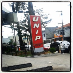 Photo taken at Universidade Paulista (UNIP) by Daiana F. on 8/19/2013