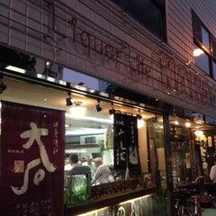 Photo taken at リカーライフ ナカオ by kotarou h. on 9/24/2013
