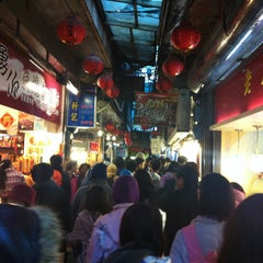 Photo taken at 九份老街 Jiufen Old Street by Yong Dae F. on 1/23/2013