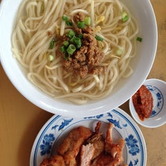 Photo taken at Taiwan Noodle House by Renee T. on 7/25/2014
