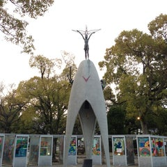 Photo taken at 原爆の子の像 (Children's Peace Monument) by Leandro S. on 3/28/2013
