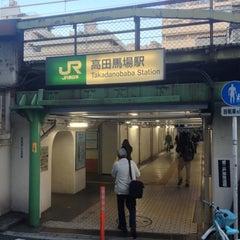 Photo taken at 高田馬場駅 (Takadanobaba Sta.) by Ryu O. on 11/3/2012
