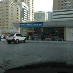 Photo taken at ADNOC by Ranoooma on 1/31/2013