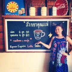Photo taken at สังขยาคุณแม่ by Valaiphorn L. on 10/3/2014