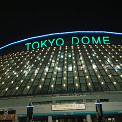 Photo taken at 東京ドーム (Tokyo Dome) by Zhang M. on 6/30/2013