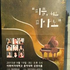 Photo taken at 이화여자대학교 음악관 (Ewha Womans University Music Building) by Hyun C. on 9/19/2015