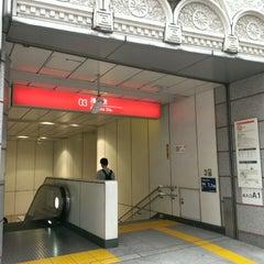 Photo taken at つくばエクスプレス 浅草駅 (TX Asakusa Sta.) by N K. on 7/18/2014