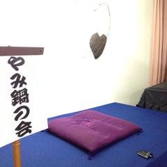 Photo taken at スタジオ フォー(studio FOUR) by satoshi n. on 3/29/2013