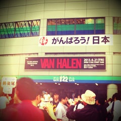 Photo taken at 東京ドーム (Tokyo Dome) by 影山 よ. on 6/21/2013