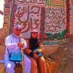 Photo taken at Jabal Nur - Ghar Hira by Tg Khairi T. on 6/6/2013