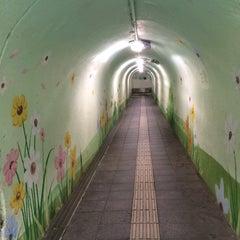 Photo taken at 남산3호터널 (Namsan Tunnel 3) by Gyuhwan G. on 8/12/2015