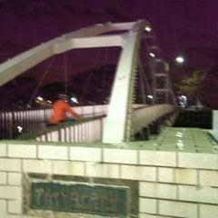 Photo taken at アルバカーキ橋 by twen t. on 3/15/2014