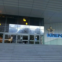 Photo taken at Kinepolis  by Catherine B. on 11/28/2012