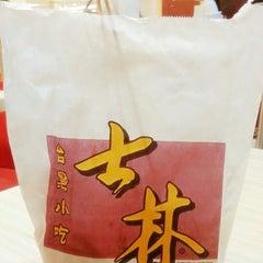 Photo taken at Shihlin Taiwan Street Snacks by gabyy on 5/11/2014
