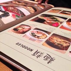 Photo taken at Sushi Sei by Joni A. on 11/19/2014