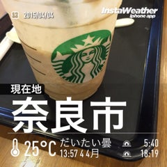Photo taken at Starbucks Coffee 奈良西大寺駅前店 by momoirobear on 4/4/2015
