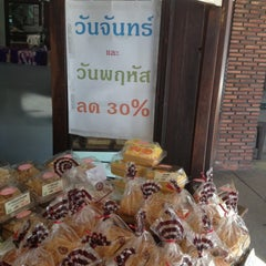 Photo taken at The Village Bakery by Thanakorn U. on 4/22/2013