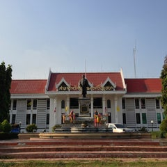 Photo taken at ศาลจังหวัดอยุธยา (Ayutthaya Provincial Court) by Surapas S. on 4/3/2013