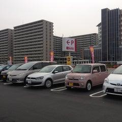 Photo taken at イオンタウン太閤ショッピングセンター by Kuma ห. on 4/16/2014