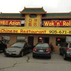 Photo taken at Asian Wok 'n' Roll by Ozzy S. on 9/21/2013